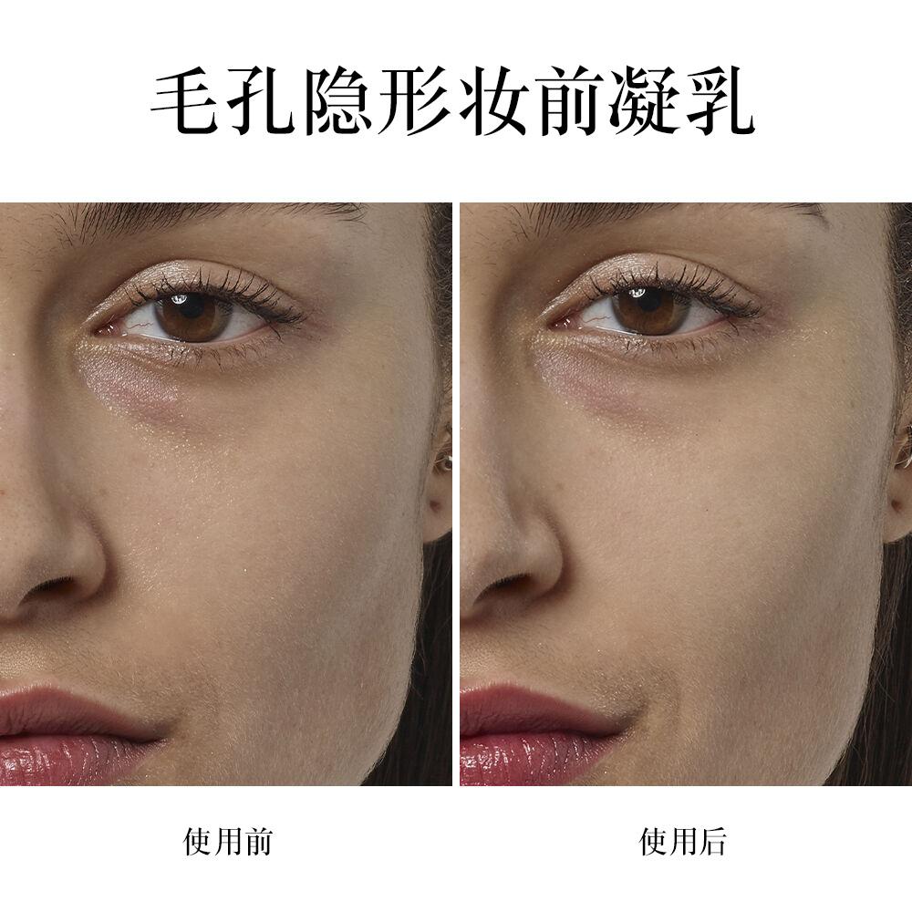 La Base Pro Makeup And Face Primer(妆前凝乳面部妆前乳)